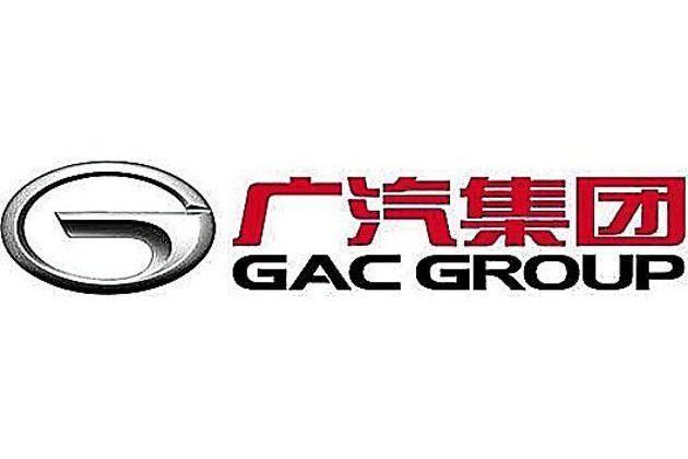 广汽集团1月销售汽车21.7万辆 新能源销售7356辆同比上涨149.4%