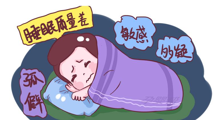 """【宝宝睡眠】家有""""小睡渣""""哄睡成难题,多摸摸3个部位,娃能快速入睡"""