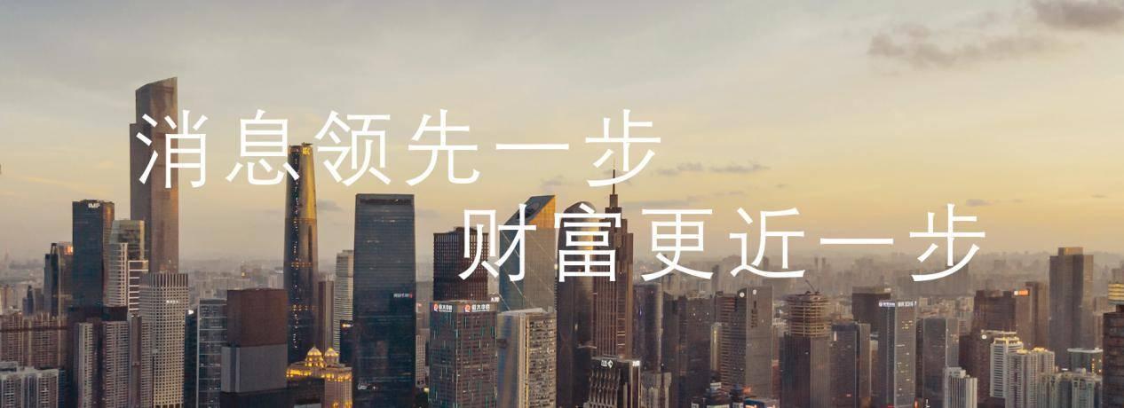 原美国要推12万亿经济援助计划!与此同时,中国投资近千亿元!