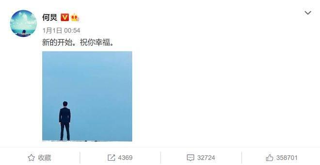 疑受收礼风波影响 何炅社交平台已一个多月不更新