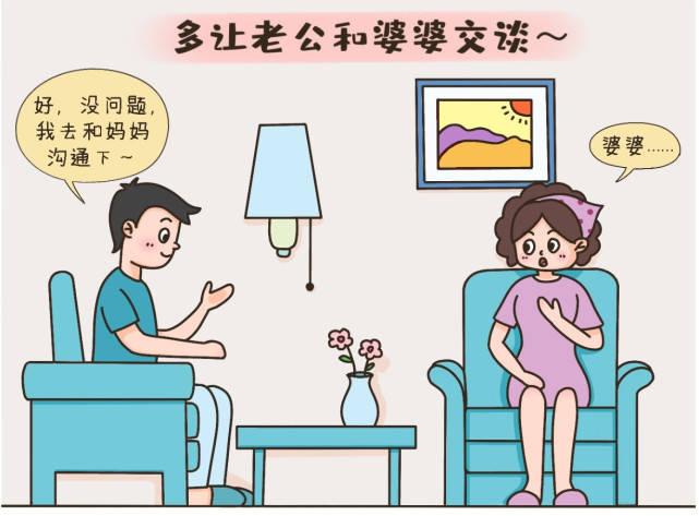 婆婆不肯帮忙带娃 家庭可能会面临这几种情况 第二种很常见
