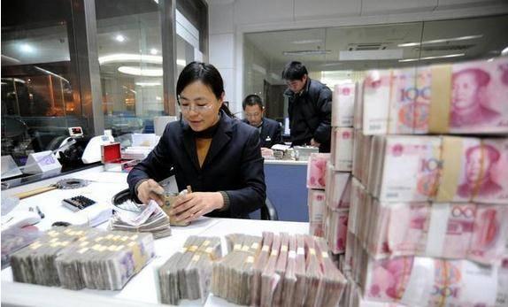 原存款超过20万,不要定期存款。银行经理:利息比工资高!