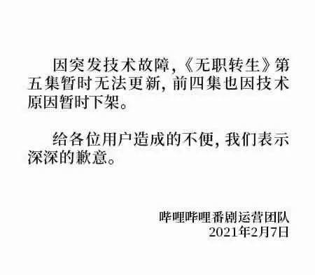 亚洲av_俺也去俺也电影网_尹人香蕉午夜电影网