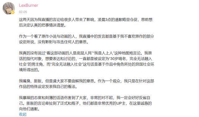 中國統計局:在我國平均GDP持續2年超出1萬美元