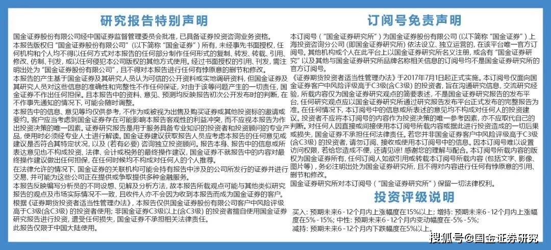 【郭进研究】恒力石化深度:如果250亿只是利润下限?附计算依据!
