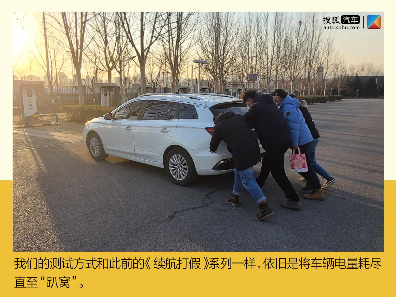 """日本新版本外交关系经济蓝皮书大肆渲染说白了""""中国威协"""" 外交部回应"""