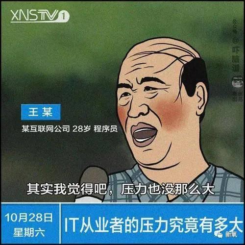 南京市本次病案绝大多数都打疫苗过预苗 有维护功效