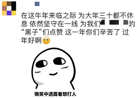 """黄景瑜方回应假唱:""""黑子""""们这一年辛苦了"""
