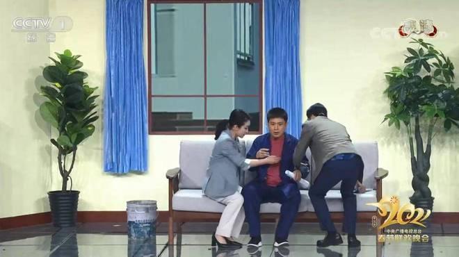 中纪委:连续四年春晚为形式主义官僚主义画像