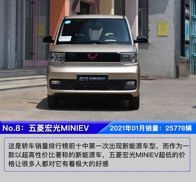 合肥市新品发布会:增加新冠确诊2例,在其中一例曾从北京市搭车至合肥市