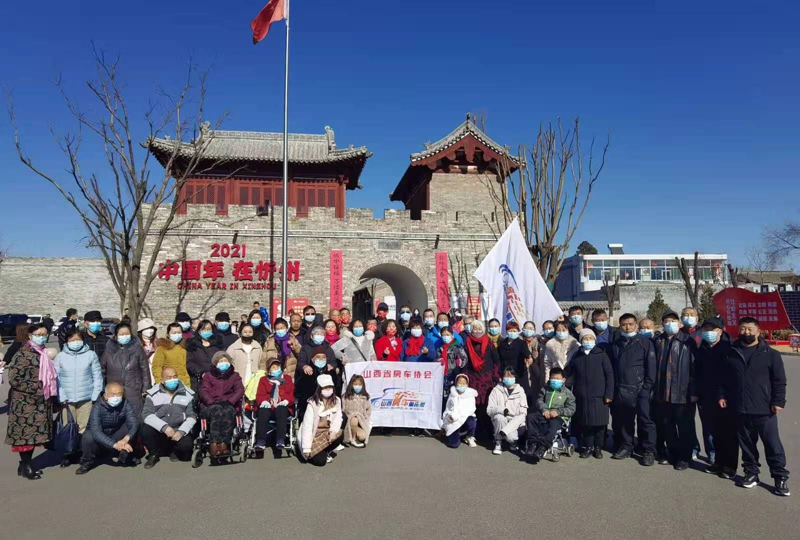 中国年在忻州 山西:房车出游新风尚 忻州古城品年味(组图)  第2张