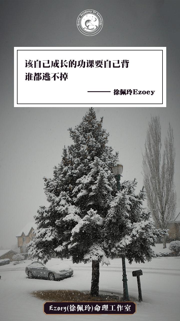 【2.17日运】稳健日 幸运星座:白羊座、水瓶座、狮子座、金牛座