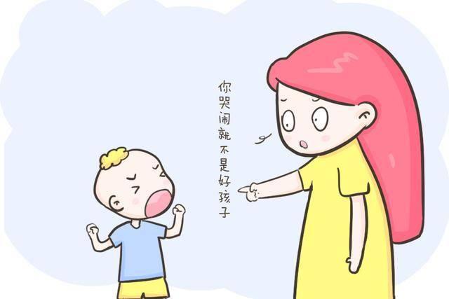 """""""爱哭的娃""""心理脆弱,承受能力差,爸妈该如何应对?这篇告诉你"""