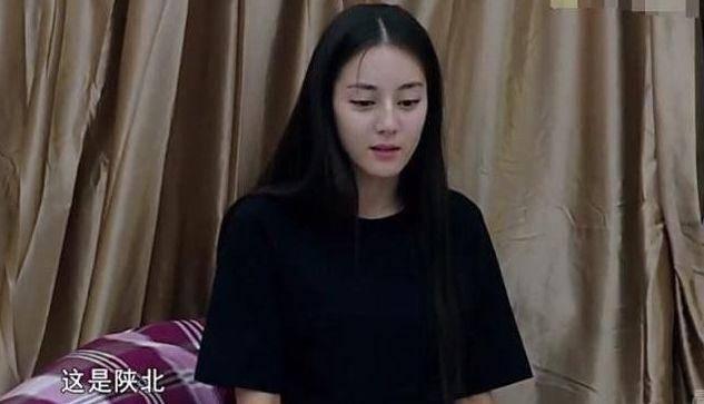 欧亿5主管:佟丽娅:我卸妆了,热巴:我也卸妆了,baby:你们聊老娘先走了