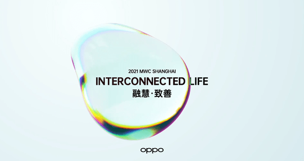 万物皆可闪充?OPPO官宣将在2月23日上海MWC发布全新交互充电技术