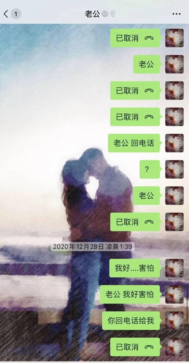 """张芷溪晒聊天记录锤男友金瀚""""出轨"""",信息量巨大,但随后删除了  第10张"""