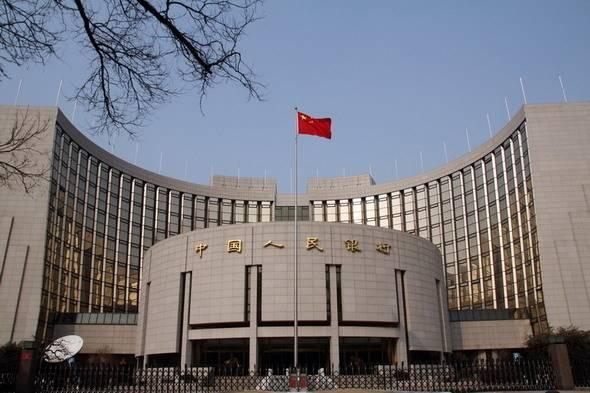 原创             2021年1月国内金融形势评述:人民币汇率升值0.83%