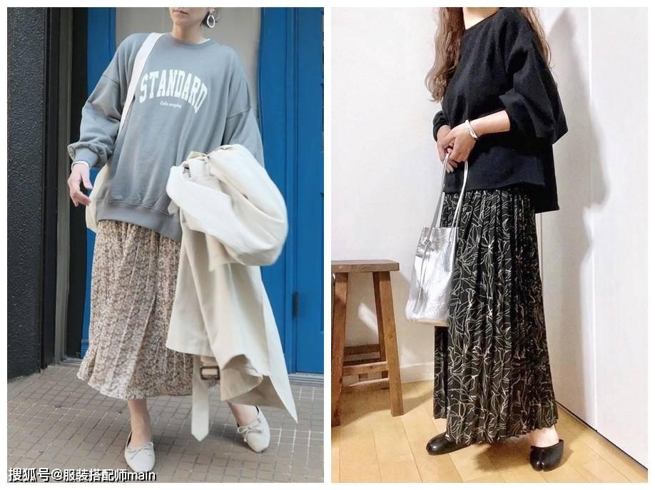 """原创             百褶裙怎么穿才""""高级""""?瞧瞧日本女人的穿搭,时髦又显气质"""