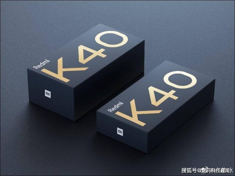 """红米K40系列""""双旗舰""""官方文宣释出:确认搭载三镜头主相机"""