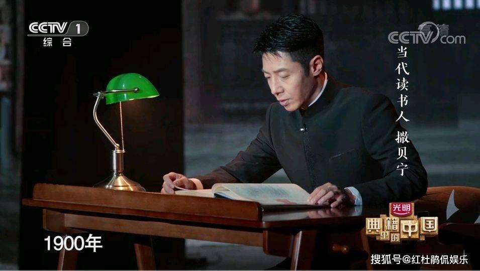 王嘉宁是不是撒贝宁的徒弟?怎么每档节目都带着她插图11