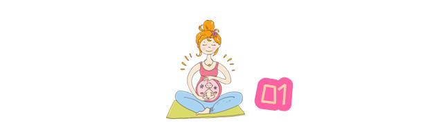 """""""碰""""一次就孕的女生 都有4大好习惯 第一条很多人做不到-家庭网"""