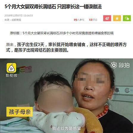 孩子添加辅食时,家长要避免十个误区,别等宝宝生病才后悔  第3张