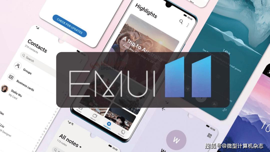 原创             EMUI 11深度体验:让华为Mate 40 Pro更强大