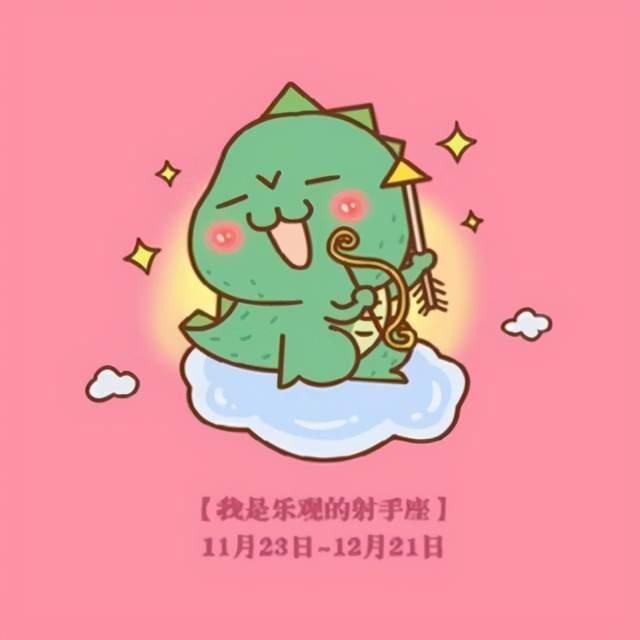 神叨酱塔罗占卜(2.22  第10张