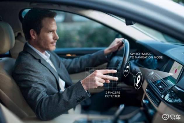 手势引导车辆行驶。苹果泰坦项目再次获得专利