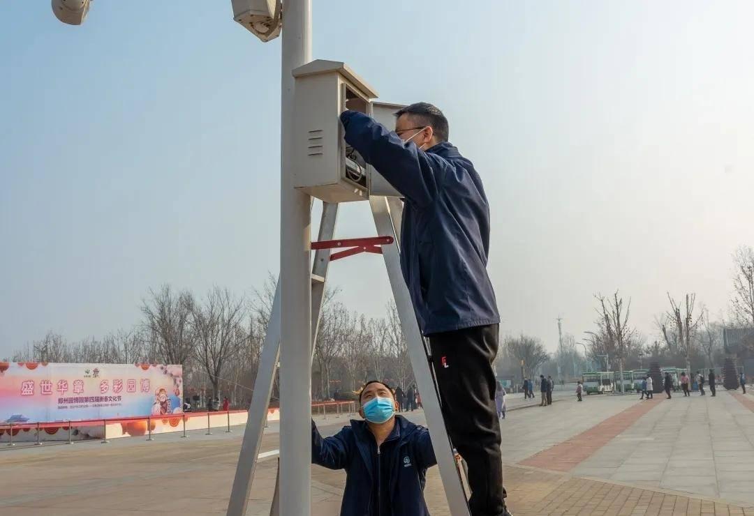 多部门合作,全力保障郑州园博园春节期间旅游秩序~