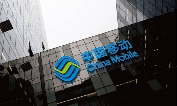 关于中国移动干部晋升的原创
