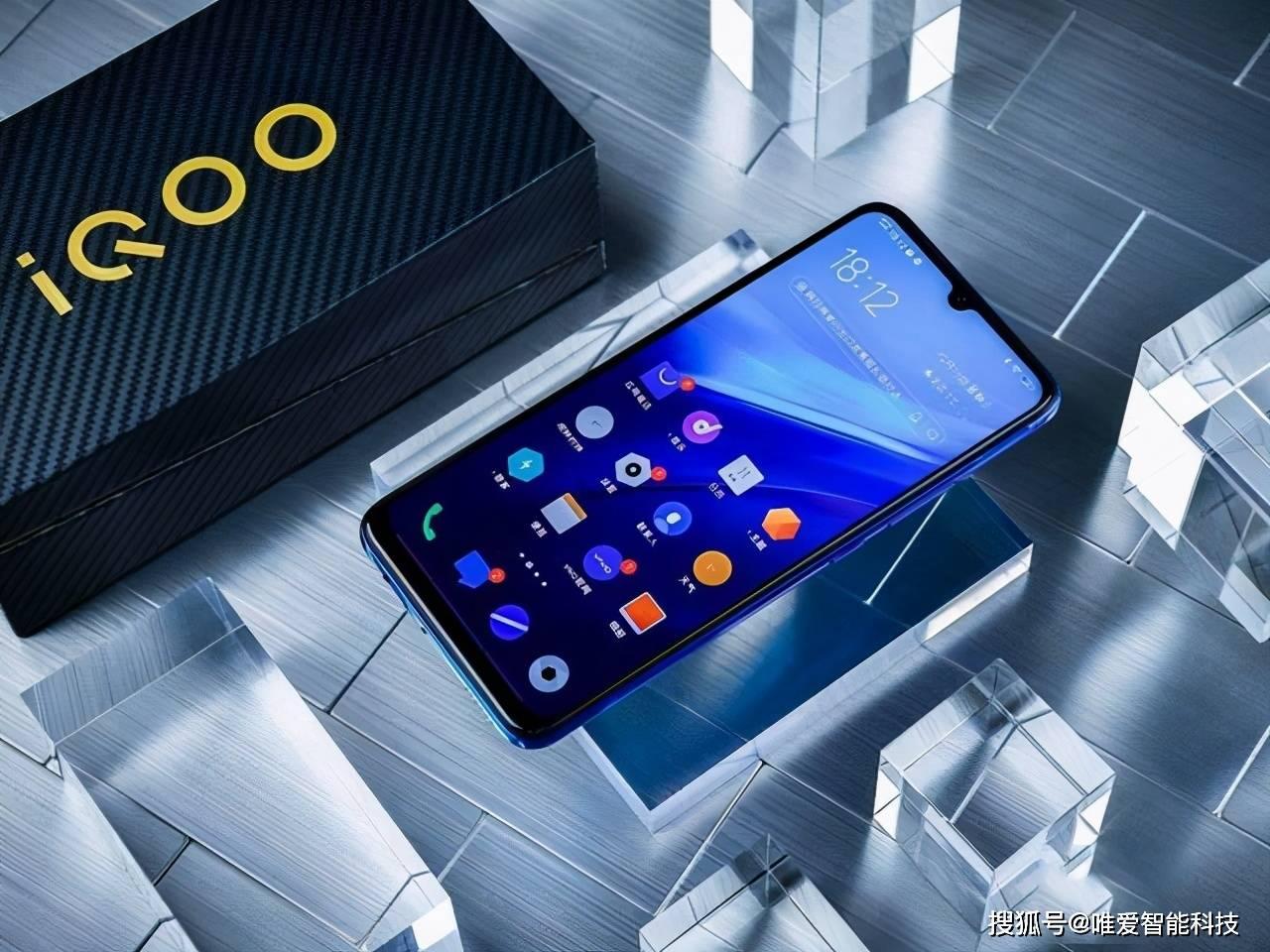 iQOO Neo5参数曝光,总体性能提升,66W快充最耀眼