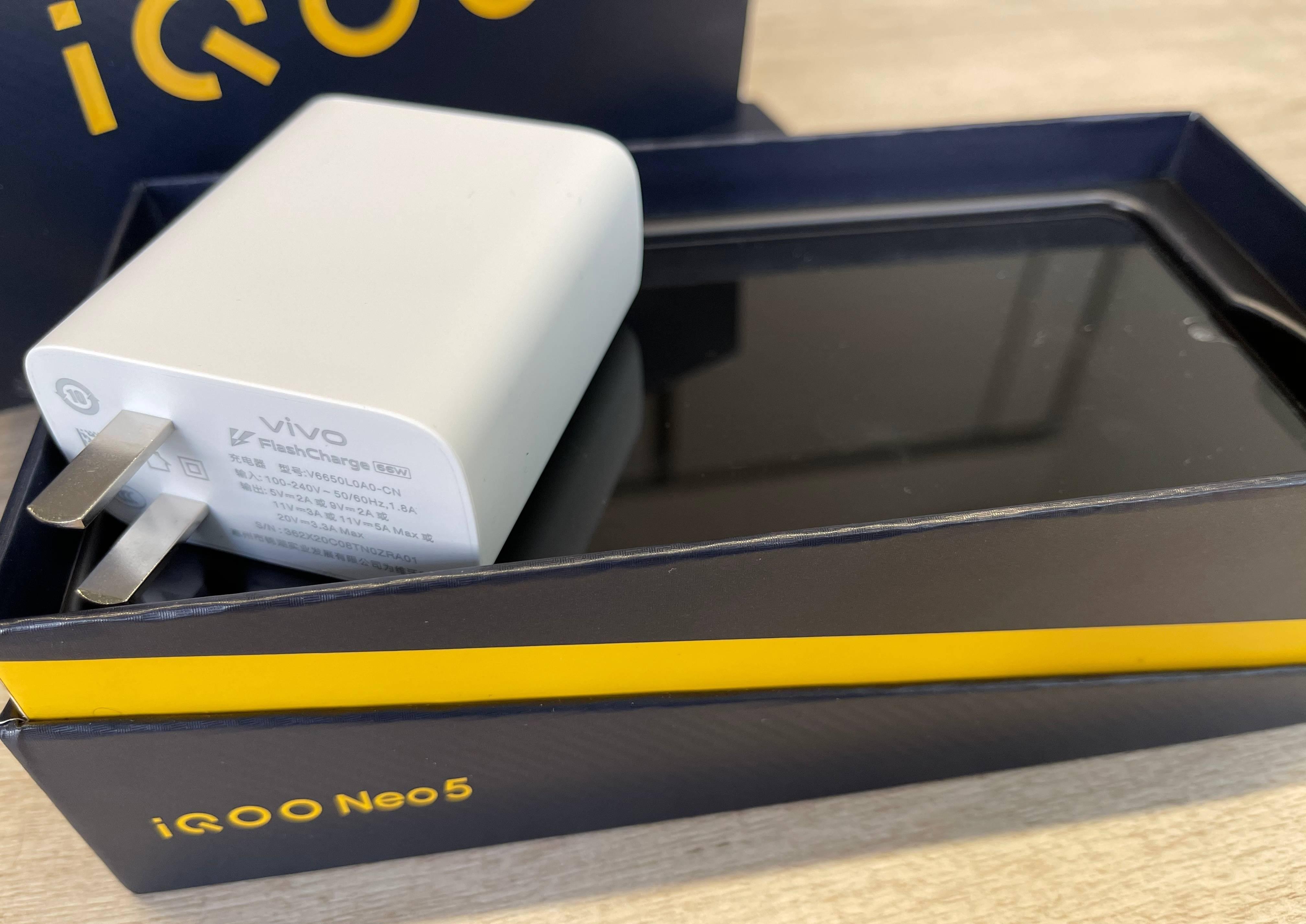 原创             iQOO Neo5遭曝光:66W闪充性价比神机来了?