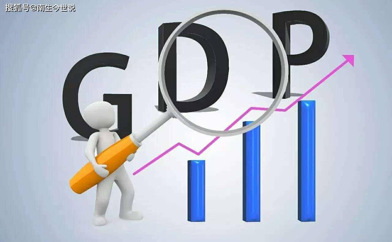 原因是什么呢?2020年以色列经济实际缩减2.3%,但GDP却创新高