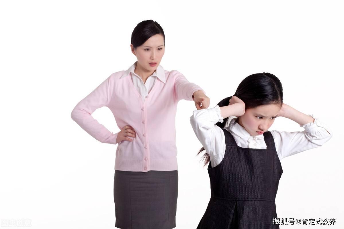 父母如何控制情绪?其实很简单,更换自己的教育理念就可以