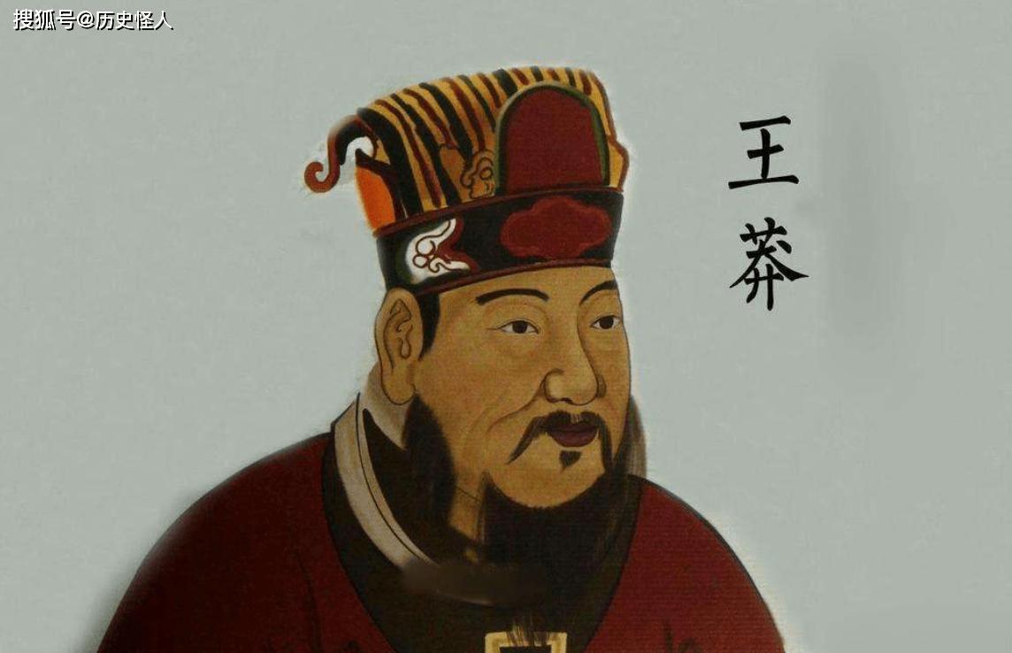 为何西汉末年王莽的新不被正史承认,但武则天的