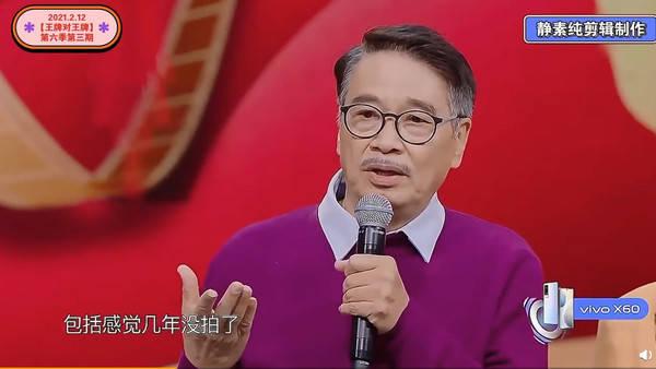 消息称吴孟达手术成功 吴孟达病因身家有多少个亿?