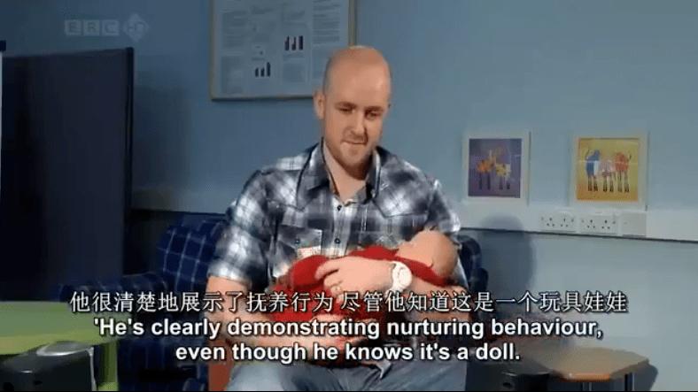 爸爸真的不会带娃吗?50年追踪11000个孩子,BBC纪录片给出了答案  第8张