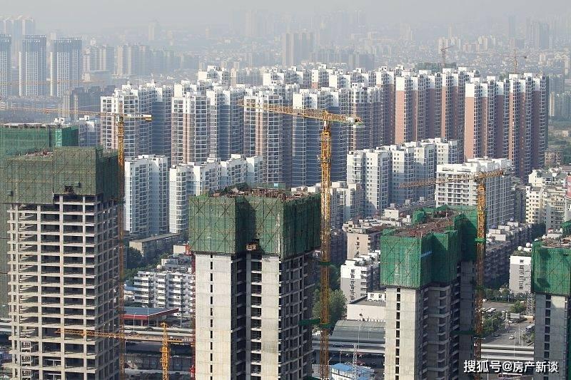 """在2021年,有购房计划的家庭,建议先看看这3个""""建议"""",很实用"""