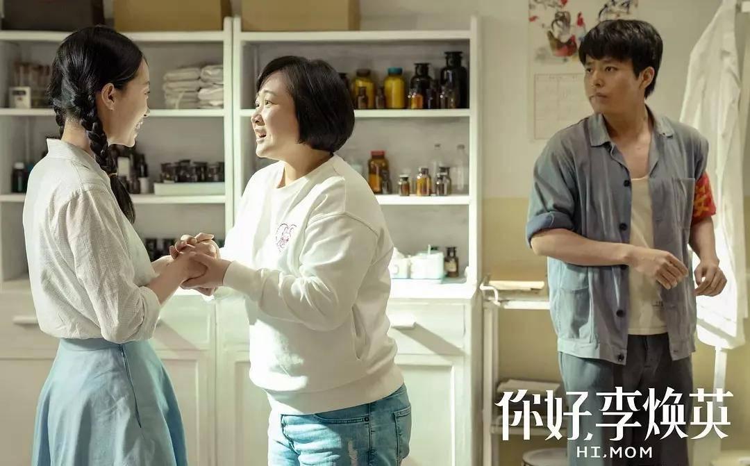 《你好,李焕英》主演童年照:贾玲气质温婉,张小斐认不出  第16张