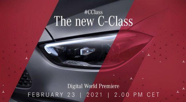 原厂S级外观,中控,新一代奔驰c级今晚发布