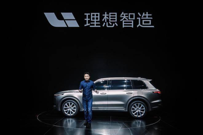 """理想的车会在2025年成为""""中国第一"""",李想的口气有点大"""