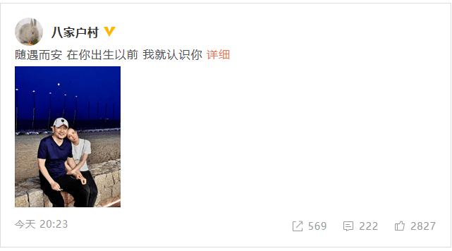 恩爱!陈建斌写诗庆与蒋勤勤结婚15周年 文笔真挚又浪漫