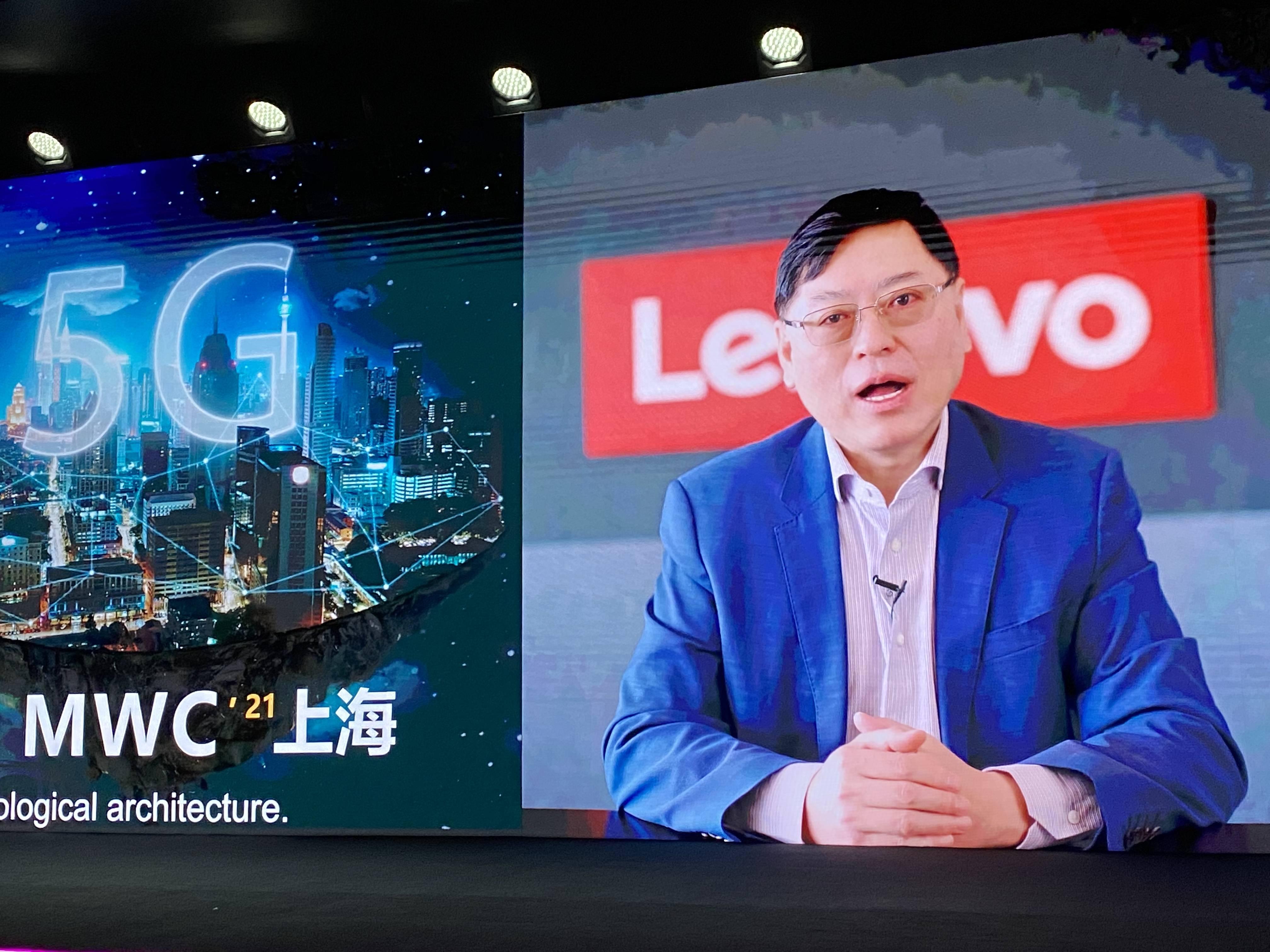 """联想杨元庆:5G商用不是单兵突进,已迎来""""最好的时代"""""""