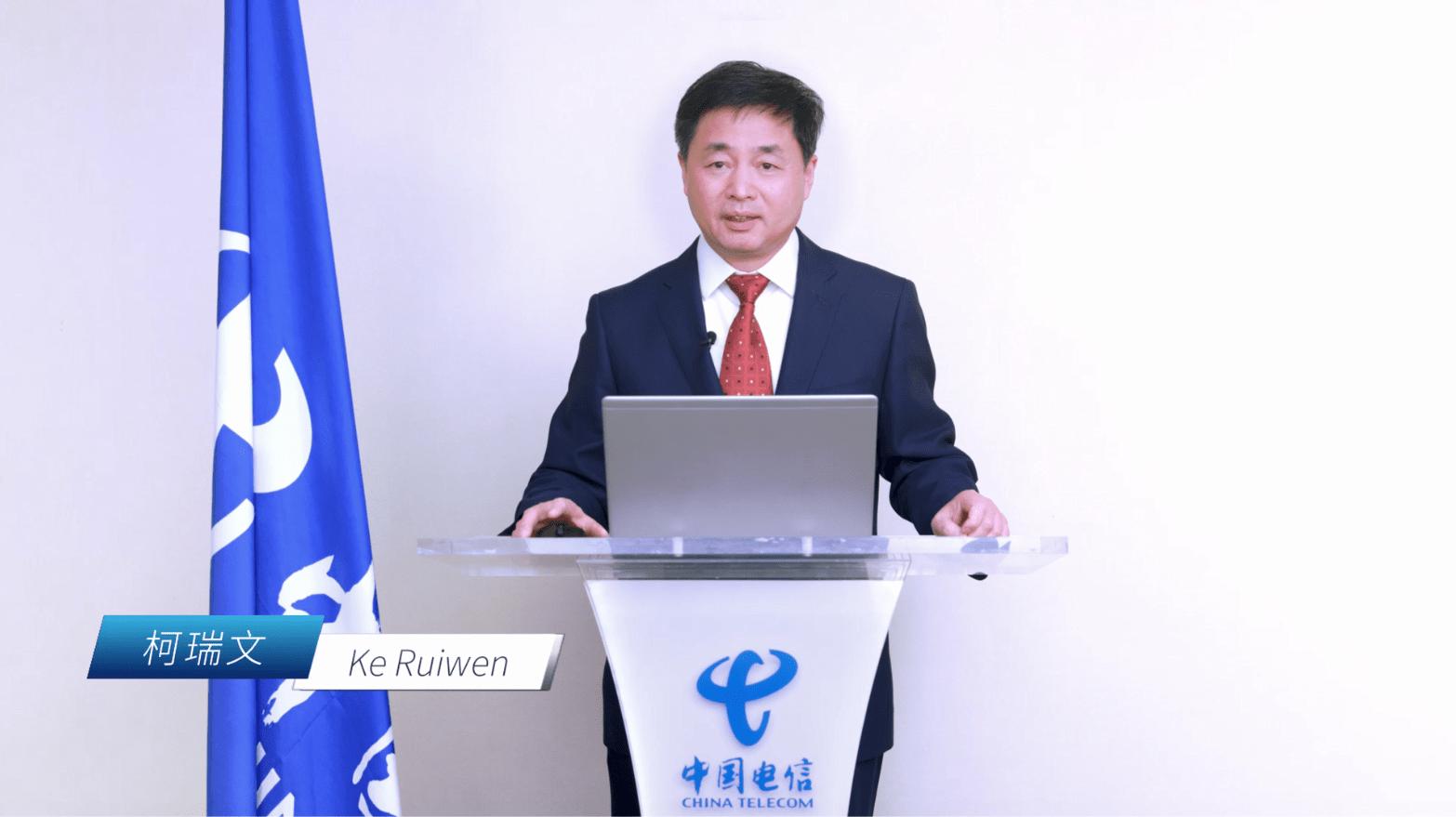 中国电信柯瑞文:5G进一步成熟需产业各界共同努力