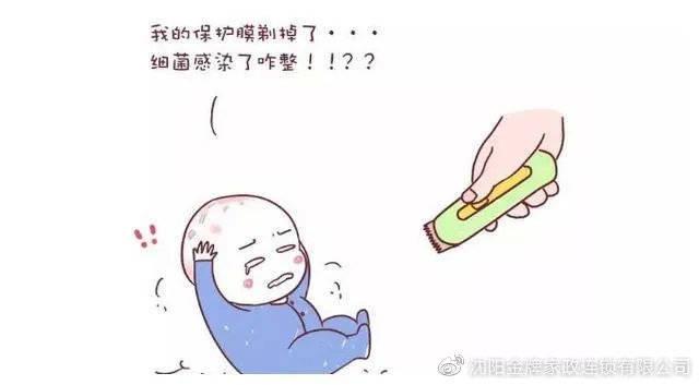 【小福说】宝宝满月要剃头?