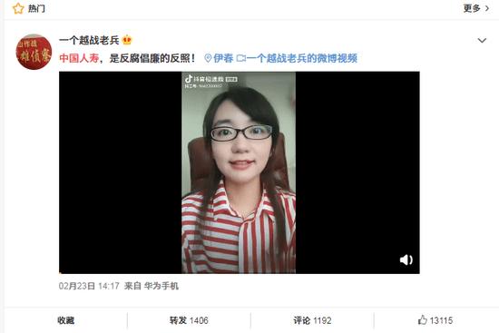 女员工实名举报中国人寿大量欺诈行为:完成保费任务拿奖金,窃取客户信息
