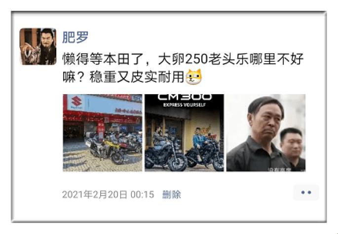 """朋友""""不置可否""""让我买本田CM500摩托车,他却转而买铃木250"""
