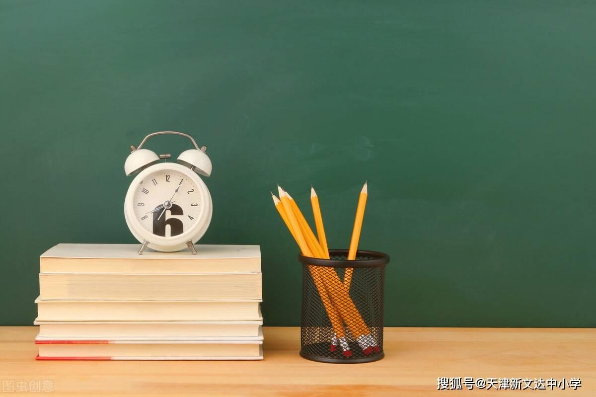 减负增效的意见和建议 家长为学生减负写建议