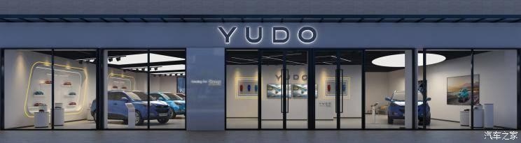 首批原创品牌中心店即将落地。杜云汽车新的营销尝试会成功吗